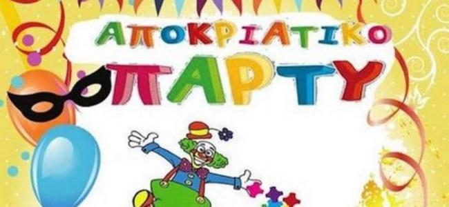 apokriatiko-party